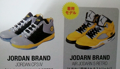 a01c8c99f52 Jordan Brand is taking over Tokyo ...
